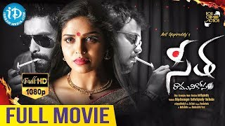 Seetha Ramuni Kosam Telugu Full Movie | Sharath Sreerangam | Thagubothu Ramesh |iDream Telugu Movies
