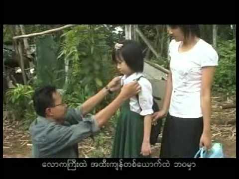 Myanmar Nargis Song hopeless Tomorrows Vcd video