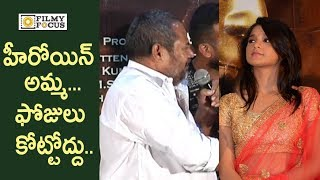 R Narayana Murthy Fun with Elsa Ghosh @Krishna Rao Super Market Movie Teaser Launch