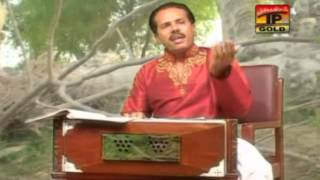 Hik Shajar De Kahani, Shahzada Asif, New Punjabi Culture Seraiki Culture Song