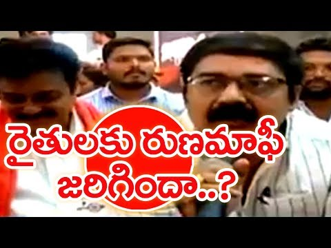 BJP Leader About What BJP Party Has Done For Andhra Pradesh | Guntur | Election 2019 #3