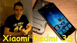 Xiaomi Redmi 3s. Мои впечатления о смартфоне спустя месяц эксплуатации.