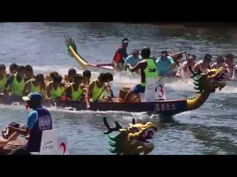 Hong Kong Dragon Boat Race香港仔龍舟競賽, June 20, 2015
