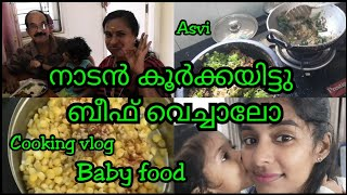 My special day lunch routine|Beef Koorka recipe|Oats recipe for baby|Malayali youtuber|Asvimalayalam
