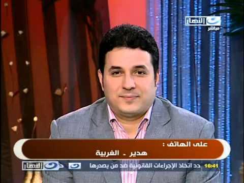 د.أحمد عمارة - النهاردة - اللامبالاة