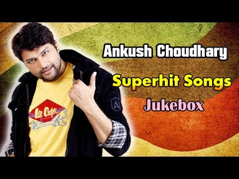 Ankush Choudhary Superhit Songs - Jukebox - Back To Back Marathi Hits