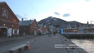 Giới thiệu Nhật Bản ✔ Hakodate   Hokkaido