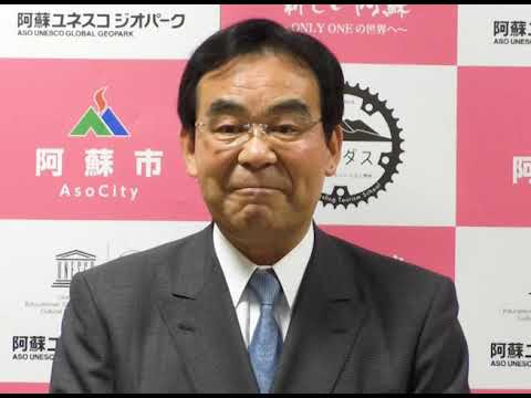 It is message from Mayor Aso to citizen's everybody