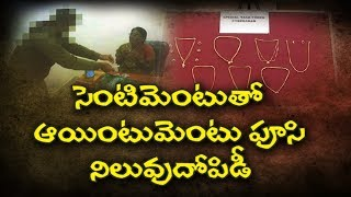 Cyberabad Police Busted Irani Gang | Thefts locked Houses | Be Alert | NTV