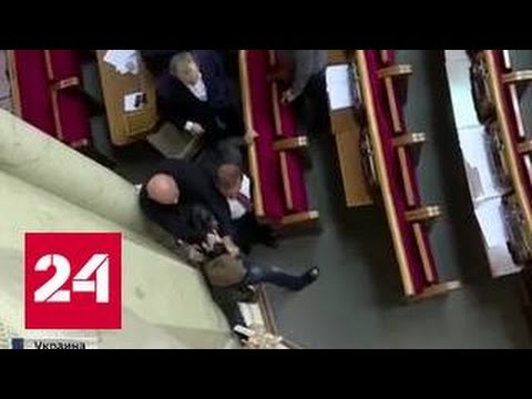 Депутаты Верховной рады выясняют отношения кулаками