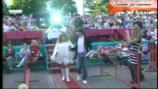 Пугачёва - Галкин. Битва за счастье. 2 часть