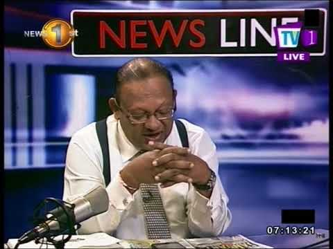 news line tv1 170820|eng