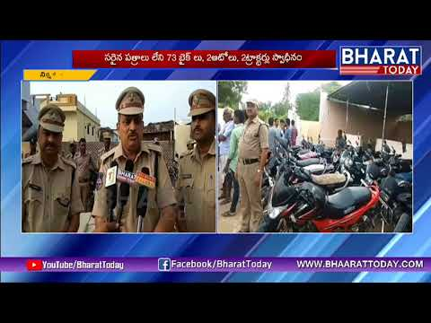 Police Cordon Search Operation in Bymsa | Nirmal | 73 Bikes, 2 Autos, 2 tractors Seized, Bharattoday