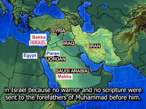 Helping Muslims to Locate the Original Holy Bakka City!