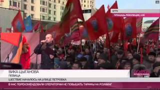 Ведущие на «Антимайдане»: «Майдан — это эмбрион Геббельса, фестиваль смерти под песенки макаревичей» - (видео)
