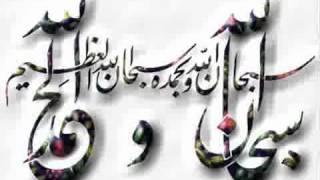 Surah Al Baqarah full beautiful voice