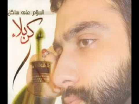 maddahi javade moghadam(emame zaman)-جواد مقدم