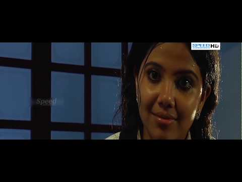 Malayalam movie glamour scence | HD 1080 | malayalam super scence | new upload | 2017 thumbnail