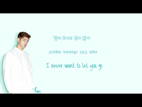 KARD - Don't Recall Musics (Han|Rom|Eng) Color Coded