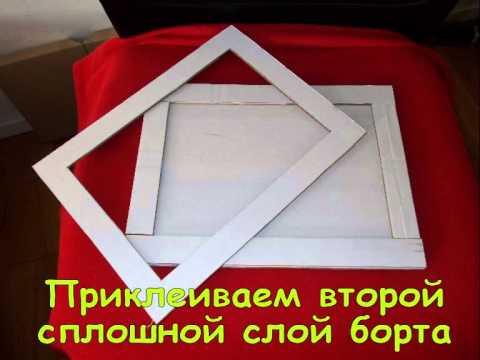 Простыерамки из картона
