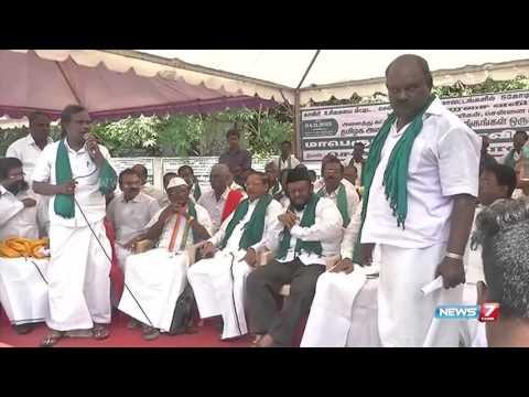 EVKS Elangovan speech in farmers hunger strike at Chennai | News7 Tamil