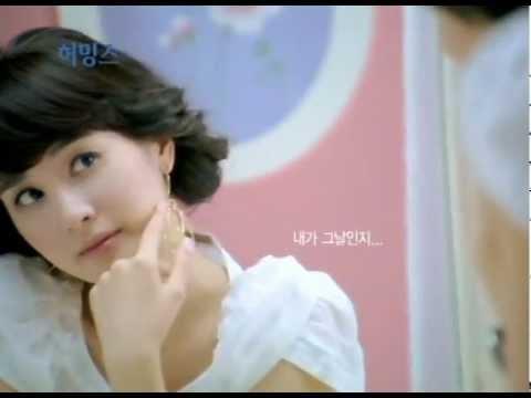 배우 이다해 허밍스더궁 광고_30s'