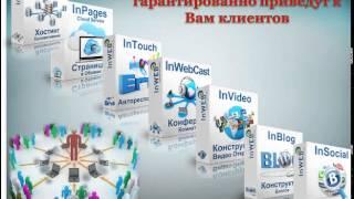 Первый и самый важный шаг в продвижении бизнеса через Интернет
