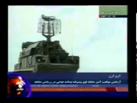 Iran's Russian TOR M 1 air defence system