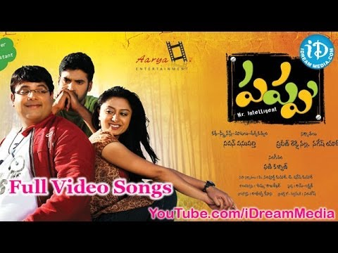 Pappu Movie Songs | Pappu Telugu Movie Songs | Krishnudu | Subbaraju | Deepika video