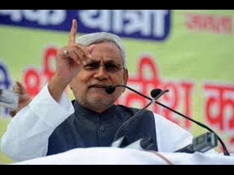 ACCESS : Nitish Kumar - Chief Minister Of Bihar | Bihar Elections 2015 | Mandate 2015