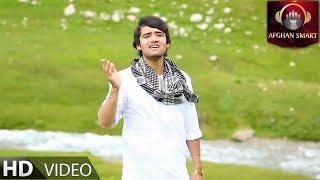Mirwais Nejrabi - Tora Dar Khawab Didam OFFICIAL VIDEO