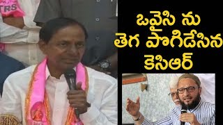 KCR Praises Asaduddin Owaisi @ CM KCR Press Meet