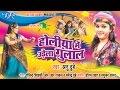 Download Holiya Me Udela Gulal - Anu Dubey - JukeBOX - Bhojpuri Hot Holi Songs 2015 HD MP3 song and Music Video
