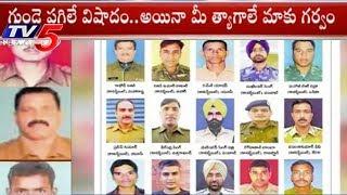 పుల్వామా దాడిపై ముగిసిన అఖిలపక్ష సమావేశం   Latest Updates On Pulwama Attack