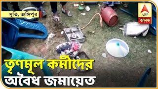 চায়ের দোকানে অবৈধ জমায়েতের অভিযোগ তৃণমূলের বিরুদ্ধে, ভেঙে দিল পুলিশ| ABP Ananda