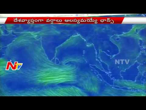 Monsoon May Be Delayed by one Week: IMD || NTV