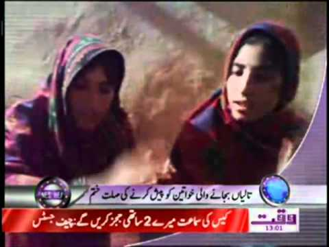 Waqtnews Headlines 01 00 PM 07 June 2012