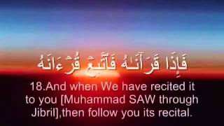 Surah Qiyamah (Judgement day) - Holy Quran chapter- With English Subtitles -by Sheikh Sudais