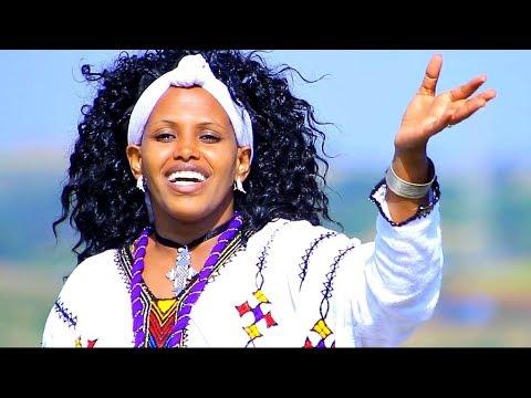 Abeba Demeke - Belilign Gorded በልልኝ ጎርደድ (Amharic)