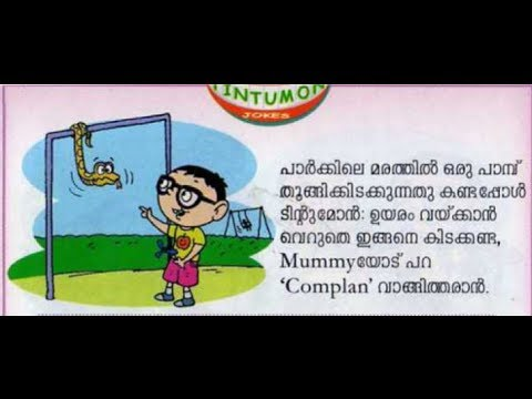 Tintumon Jokes 3 - Malayalam Comedy Cartoon | Video video
