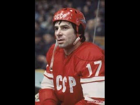 Знаменитый гол В Харламова СССР Канада 1974 г