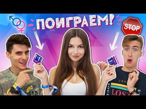Детские Игры в Недетском Возрасте ft. HALBER