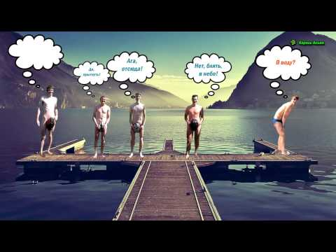 Видео-комиксы: лучший плавец (серия 4)