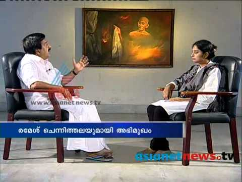 Interview: KPCC President Ramesh Chennithala 17th May 2013 Part 1രമേശ് ചെന്നിത്തല