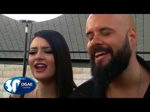 SERBIA - Sanja Ilić & Balkanika - Blue Carpet - OGAE Greece