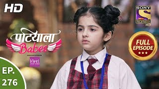 Patiala Babes - Ep 276 - Full Episode - 17th December, 2019