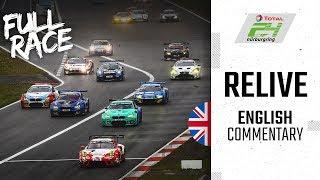 ADAC 24h-Qualification Race 2019 Nurburgring | Full Race | English