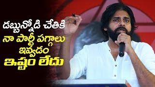 Pawan Kalyan Fantastic Speech with Auto Drivers | Janasena Party | Filmylooks