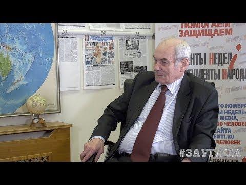Генерал Ивашов об оружии возмездия Путина / #ЗАУГЛОМ