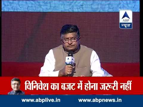 Budget will bring 'acche din'? Ravi Shankar Prasad answers in ABP News special